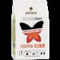 johan & nyström Ethiopia Keder kaffebønner 250g